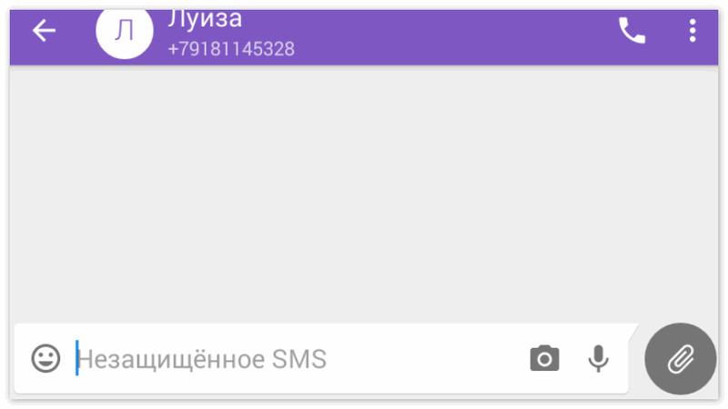 Интерфейс Сигнал