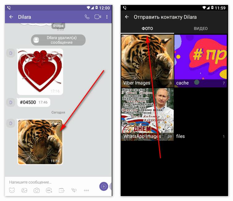 Автоматическое сохранение картинок в Viber
