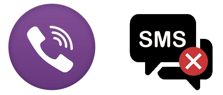 Как активировать Вайбер без СМС сообщения?