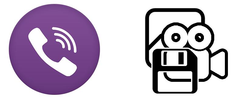 Как из Вайбера сохранить фото или видео на телефон в память