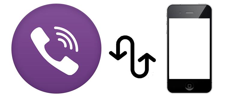 Как перенести Viber на другой телефон. Перенос без потери данных