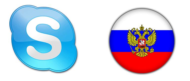 Как поменять язык в Скайпе на русский
