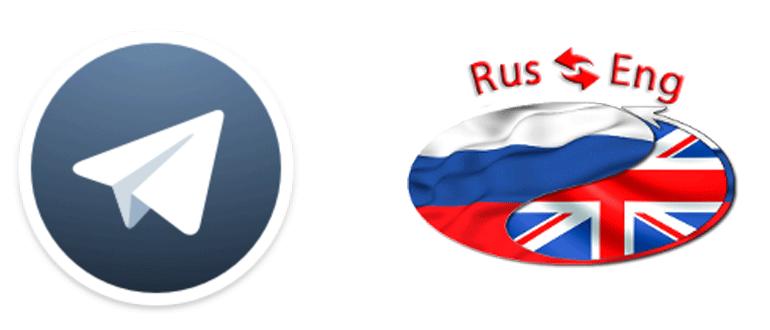 Как русифицировать Telegram X