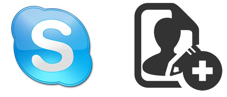Как создать учетную запись Скайп