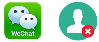 Как удалить аккаунт в Wechat мессенджере
