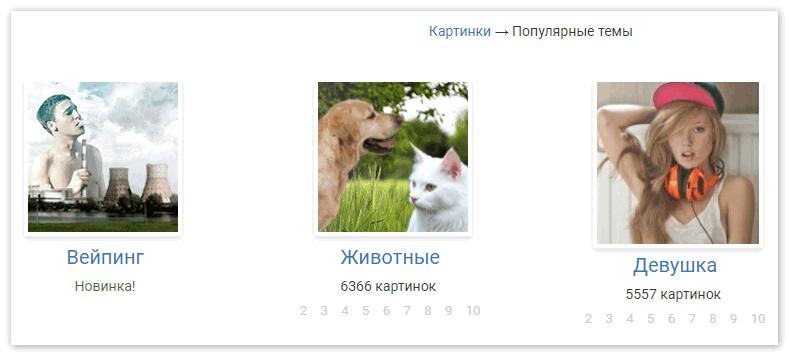 Сайт с аватарками