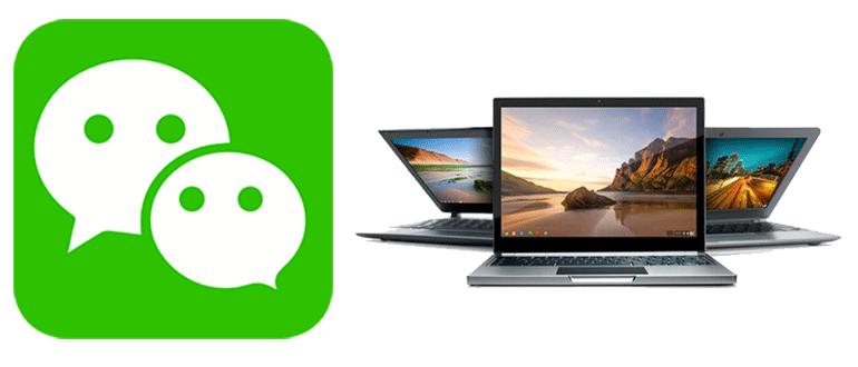 Скачать бесплатно Wechat на компьютер