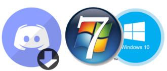 Скачать Discord для Windows 7 и 10