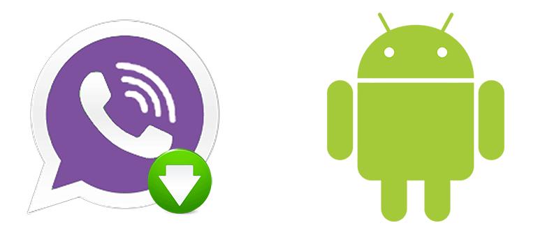 Скачать Вайбер на Андроид бесплатно