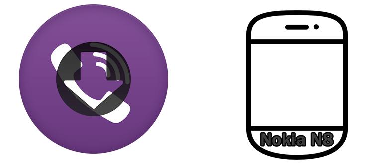Скачать Viber для Nokia N8 бесплатно