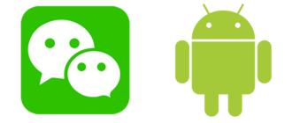 Скачать Вичат на Андроид бесплатно