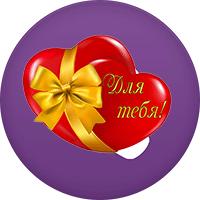 Валентинки для Вайбера скачать бесплатно