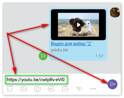 видео в Viber