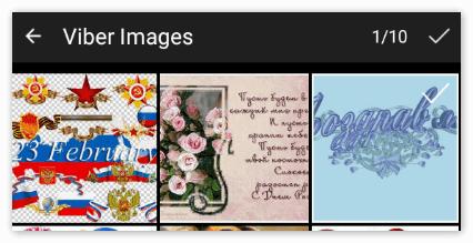 Выбор картинки в Вайбер