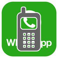 WhatsApp для кнопочного телефона - где скачать