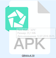 Файл APK для gb whatsapp