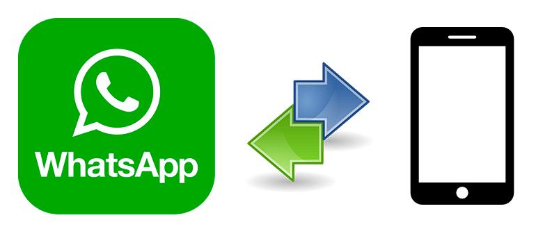 Как перенести WhatsApp на другой телефон