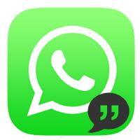 Как цитировать сообщения в WhatsApp