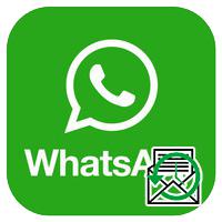 Как восстановить переписку в WhatsApp после удаления