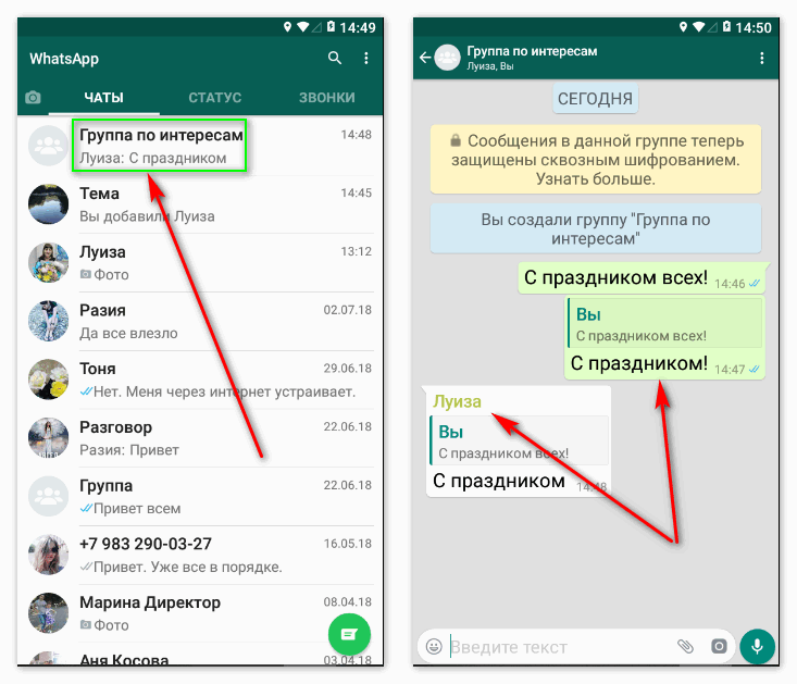 Цитаты в WhatsApp