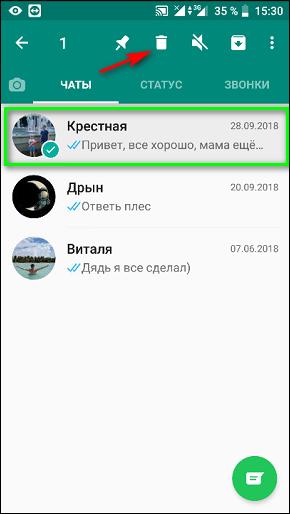 Удаляем чат в WhatsApp