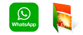 Новогодние поздравления и открытки для WhatsApp