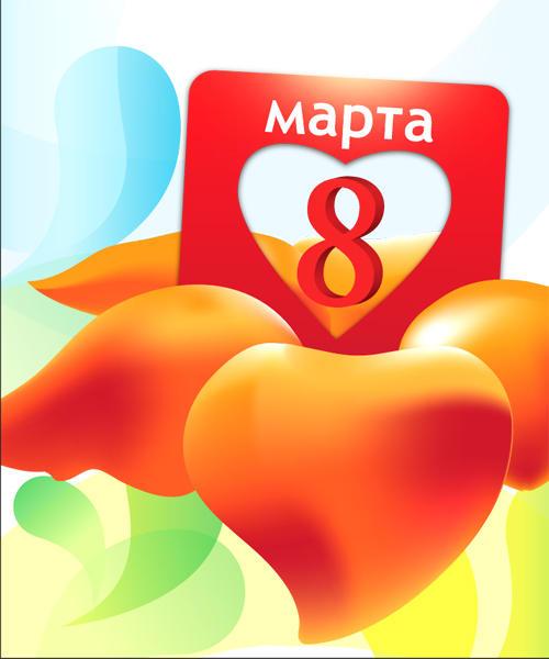 Открытки 8 марта для Ватсап
